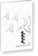 weiße gesamtpreisliste mit rotem scoop kolibri logo zum download
